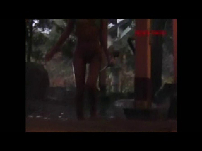 伝説の露出女神 特集6 野外 | マッサージ  77pic 14