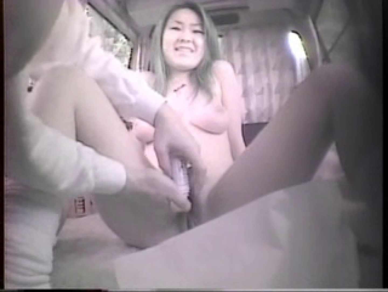 大学教授がワンボックスカーで援助しちゃいました。 SEXハメ撮り   ギャルライフ  57pic 31