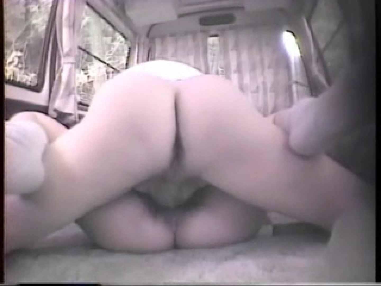 大学教授がワンボックスカーで援助しちゃいました。 SEXハメ撮り   ギャルライフ  57pic 45