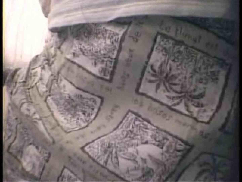 大学教授がワンボックスカーで援助しちゃいました。vol.8 ギャルライフ   独身エッチOL  45pic 32