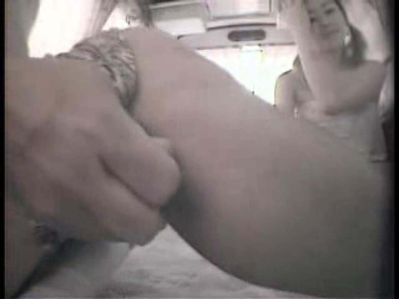 大学教授がワンボックスカーで援助しちゃいました。vol.8 ギャルライフ   独身エッチOL  45pic 33