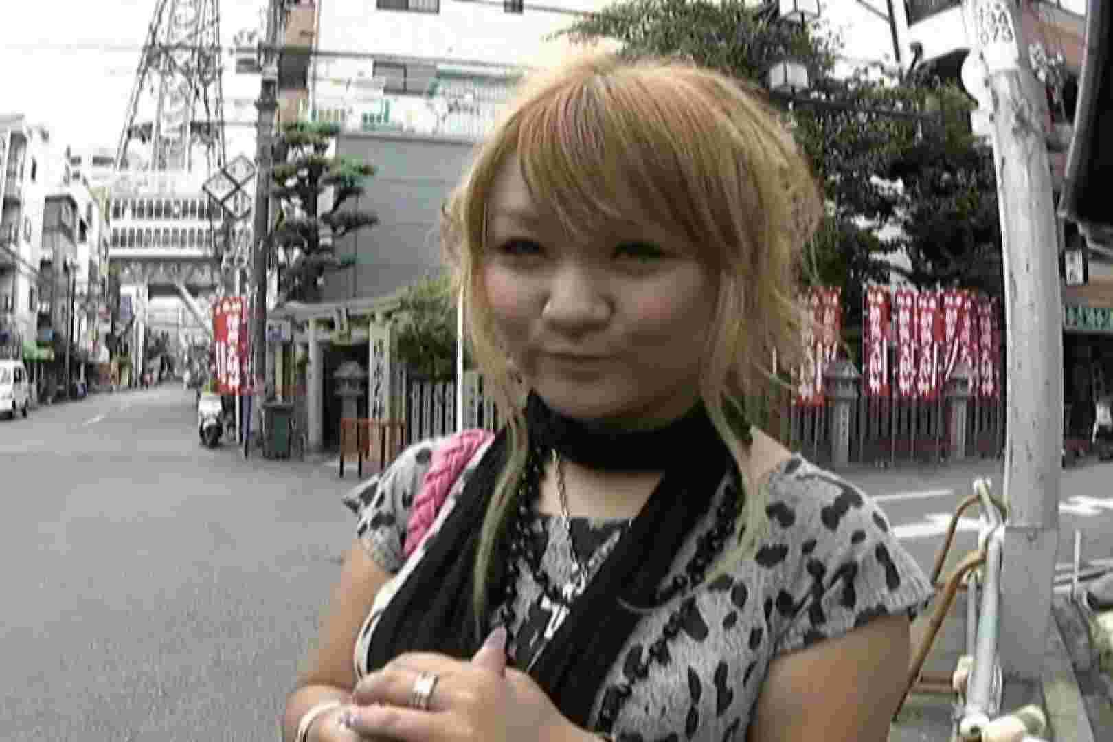 素人ナンパ本番撮り!出会い系でGET!Vol.01 出会い系 | 独身エッチOL  87pic 39