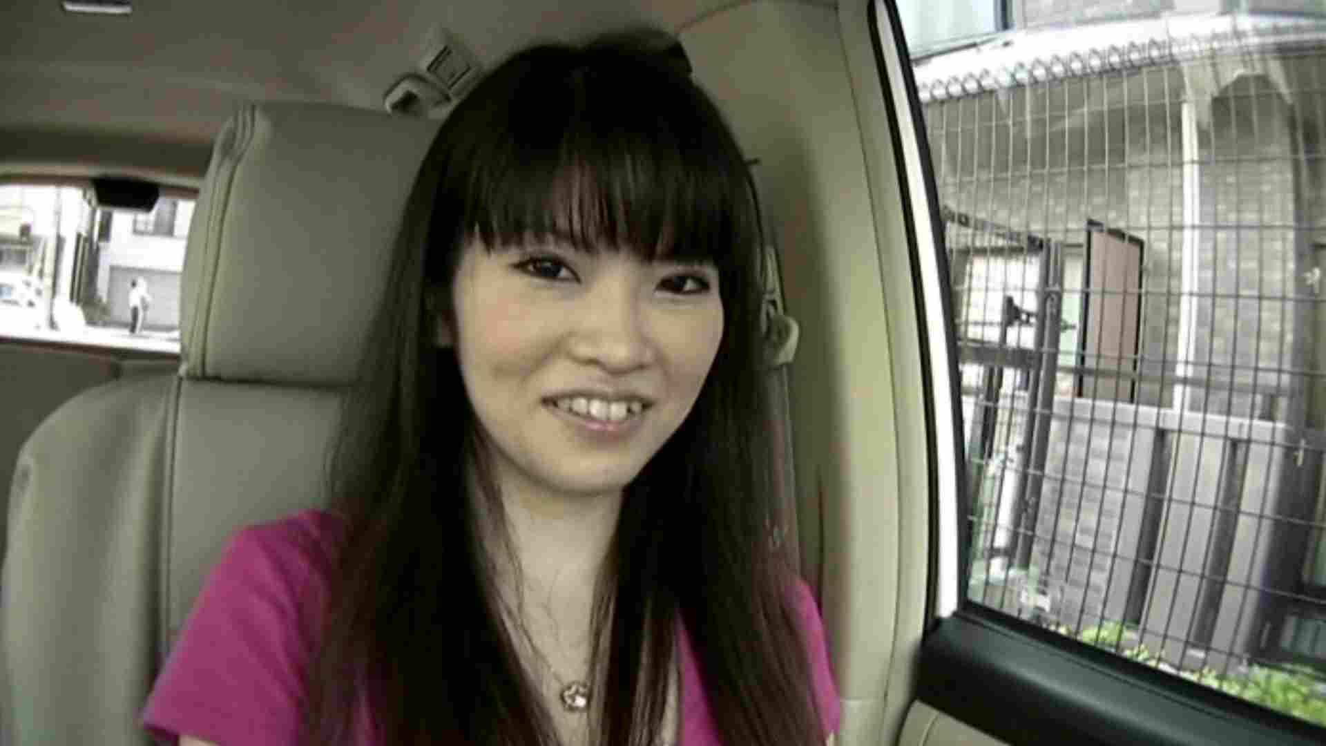 素人ナンパ本番撮り!出会い系でGET!Vol.06 ホテルで絶頂   出会い系  70pic 34