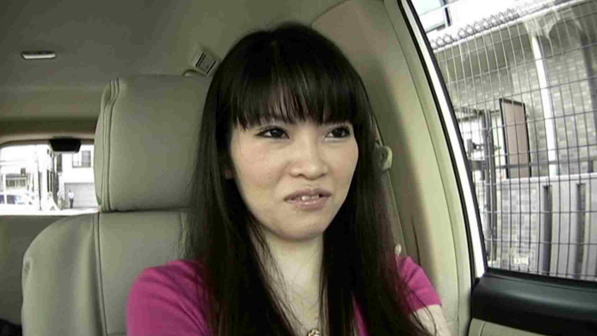 素人ナンパ本番撮り!出会い系でGET!Vol.06 ホテルで絶頂   出会い系  70pic 39