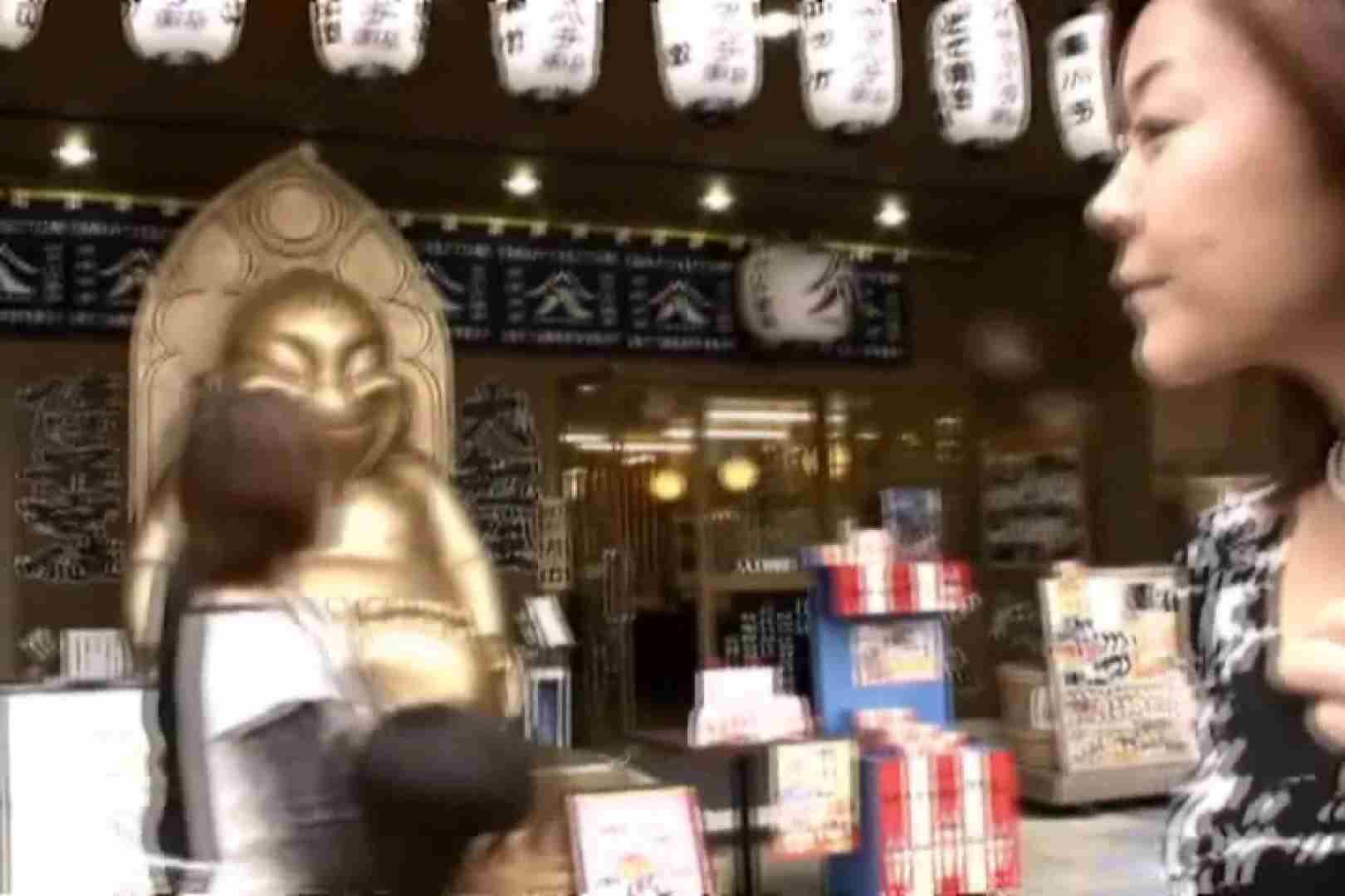 素人ナンパ本番撮り!出会い系でGET!Vol.13 素人ハメ撮り   フェラ  86pic 39