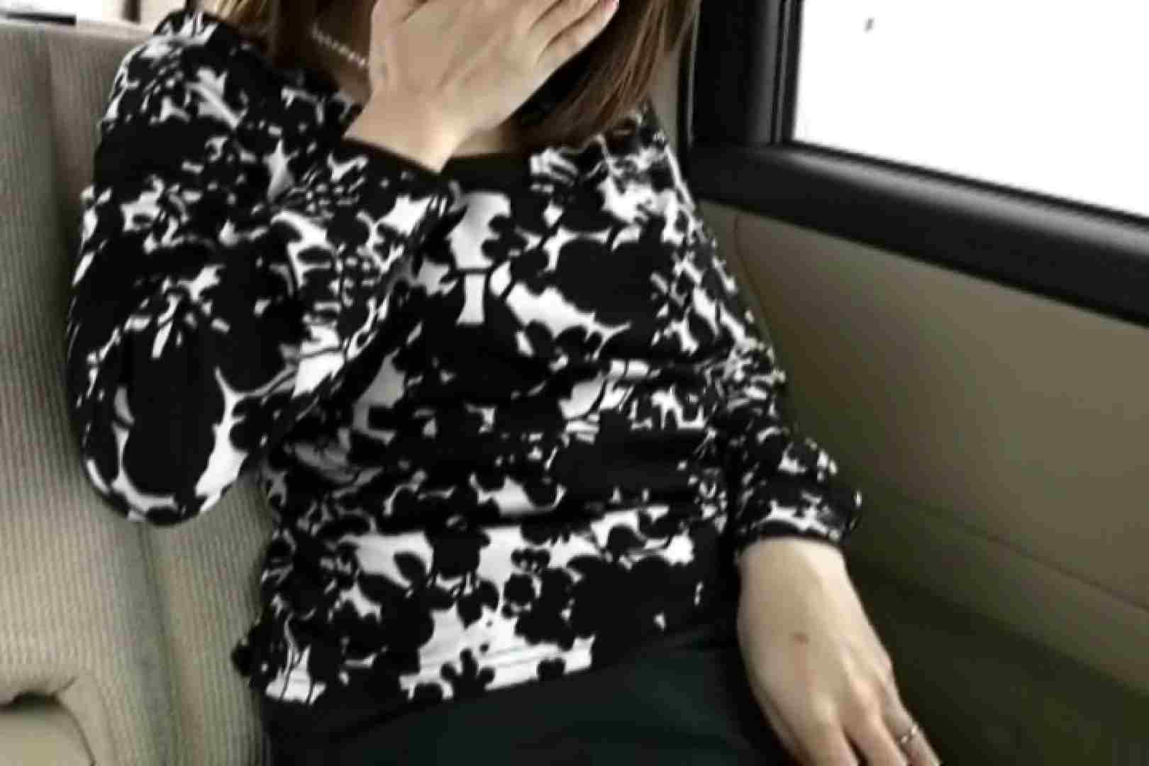 素人ナンパ本番撮り!出会い系でGET!Vol.13 素人ハメ撮り   フェラ  86pic 79