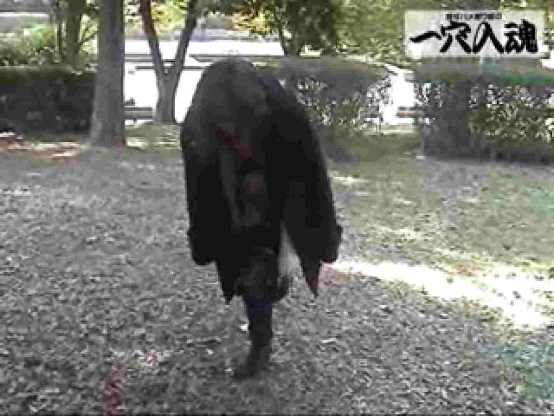 一穴入魂 野外露出撮影編2 野外   SEXハメ撮り  71pic 8