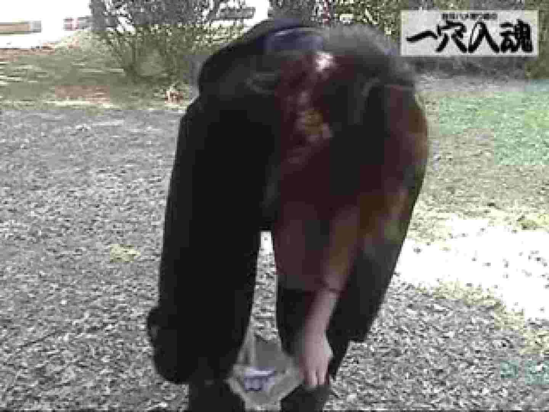 一穴入魂 野外露出撮影編2 野外   SEXハメ撮り  71pic 10