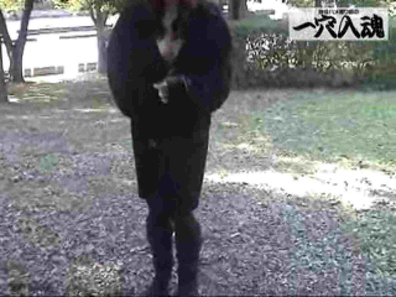 一穴入魂 野外露出撮影編2 野外   SEXハメ撮り  71pic 11
