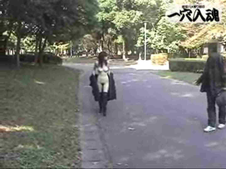 一穴入魂 野外露出撮影編2 野外   SEXハメ撮り  71pic 21