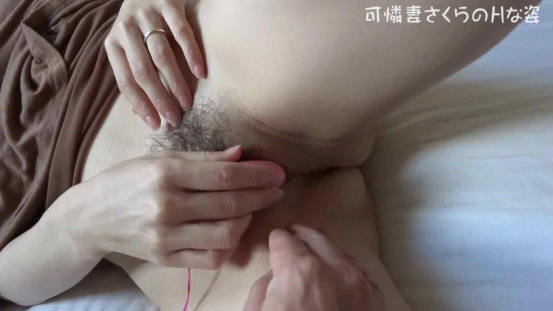 可憐妻さくらのHな姿vol.18 オナニーし放題 | 淫乱  79pic 26