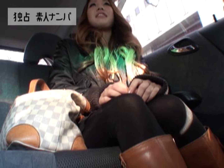 独占入手!!ヤラセ無し本物素人ナンパ 池袋で買い物の女の子編 素人ハメ撮り | 企画  27pic 15