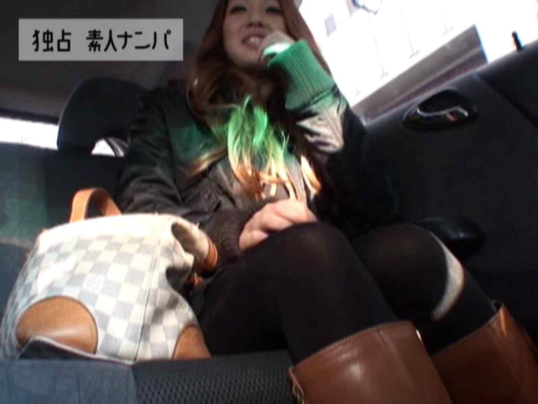 独占入手!!ヤラセ無し本物素人ナンパ 池袋で買い物の女の子編 素人ハメ撮り | 企画  27pic 16
