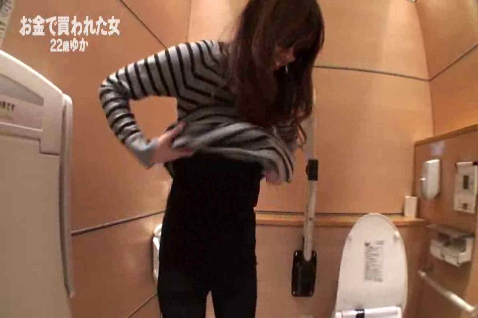 お金で買われた女 22歳ゆか 素人ハメ撮り | 0  111pic 37