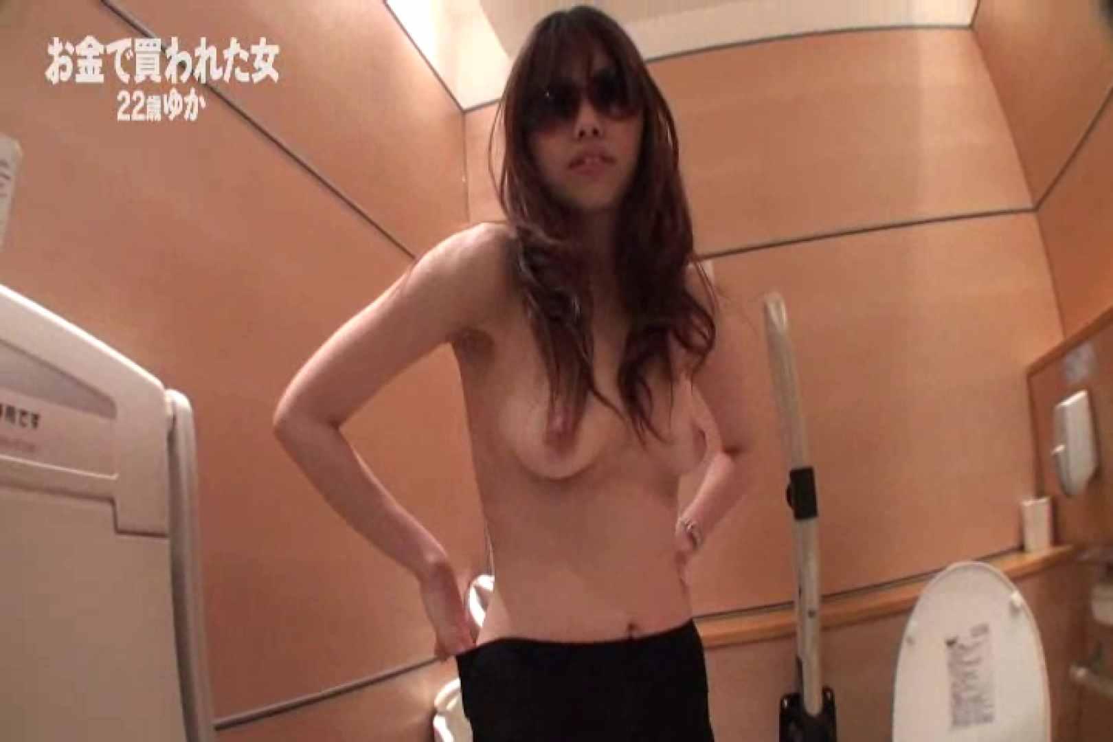お金で買われた女 22歳ゆか 素人ハメ撮り | 0  111pic 42