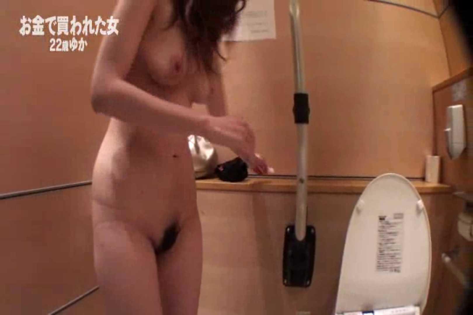 お金で買われた女 22歳ゆか 素人ハメ撮り | 0  111pic 55