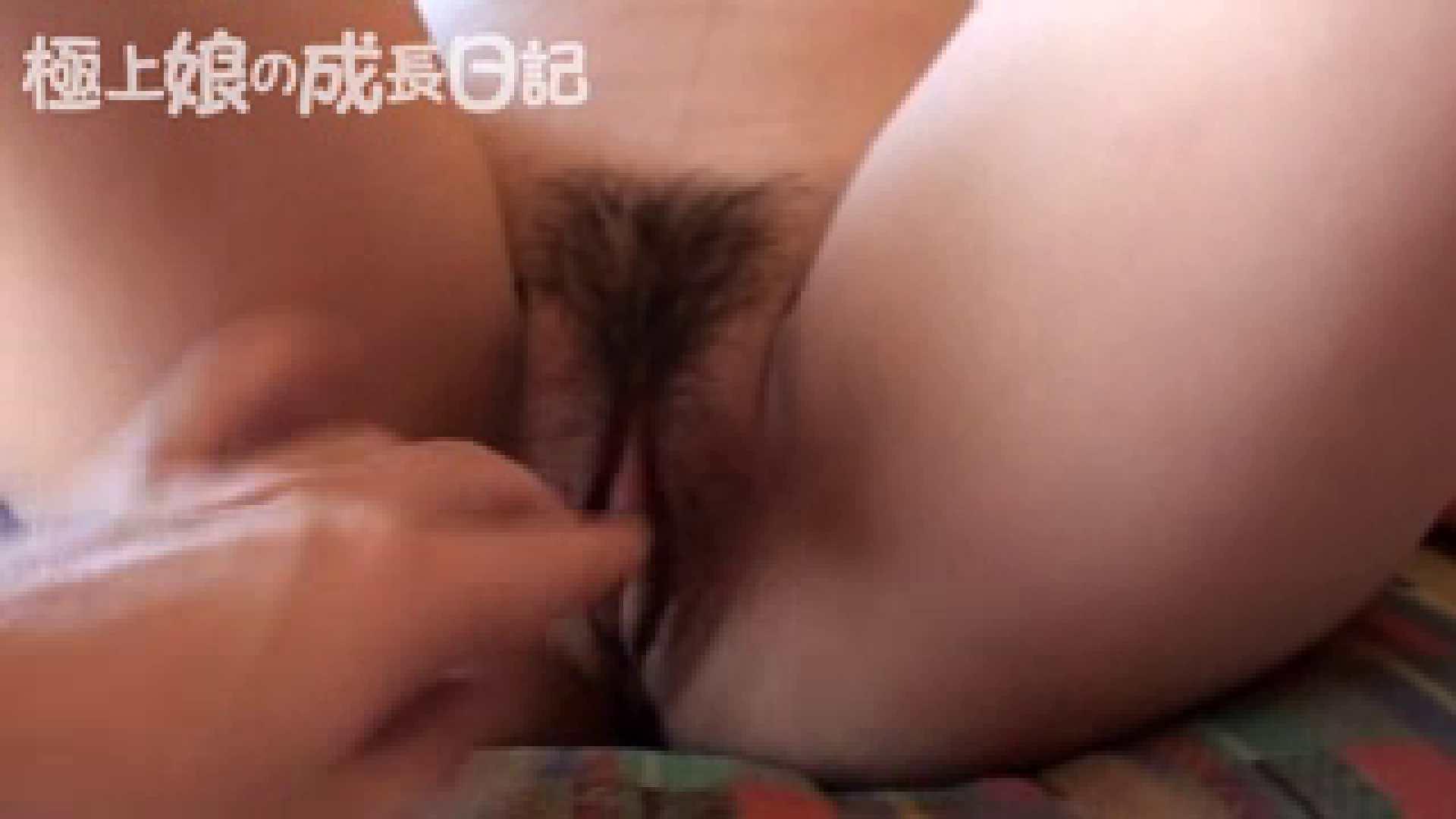 極上素人嬢の成長日記 素人ハメ撮り | 企画  72pic 16