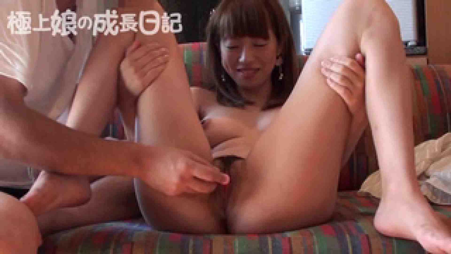 極上素人嬢の成長日記 素人ハメ撮り | 企画  72pic 31