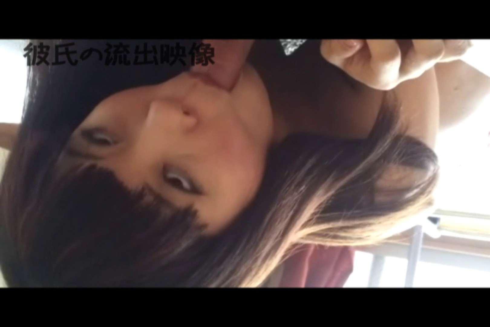 彼氏が流出 パイパン素人嬢のハメ撮り映像03 カップル | 可愛いパイパン  92pic 3