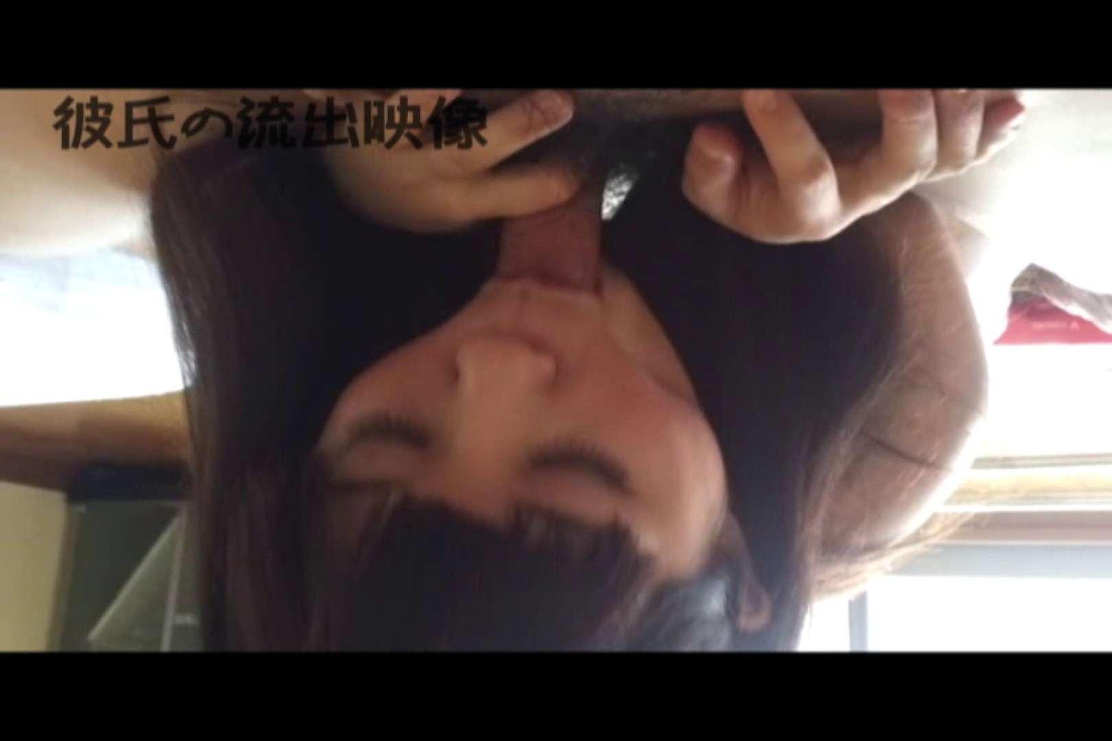 彼氏が流出 パイパン素人嬢のハメ撮り映像03 カップル | 可愛いパイパン  92pic 16