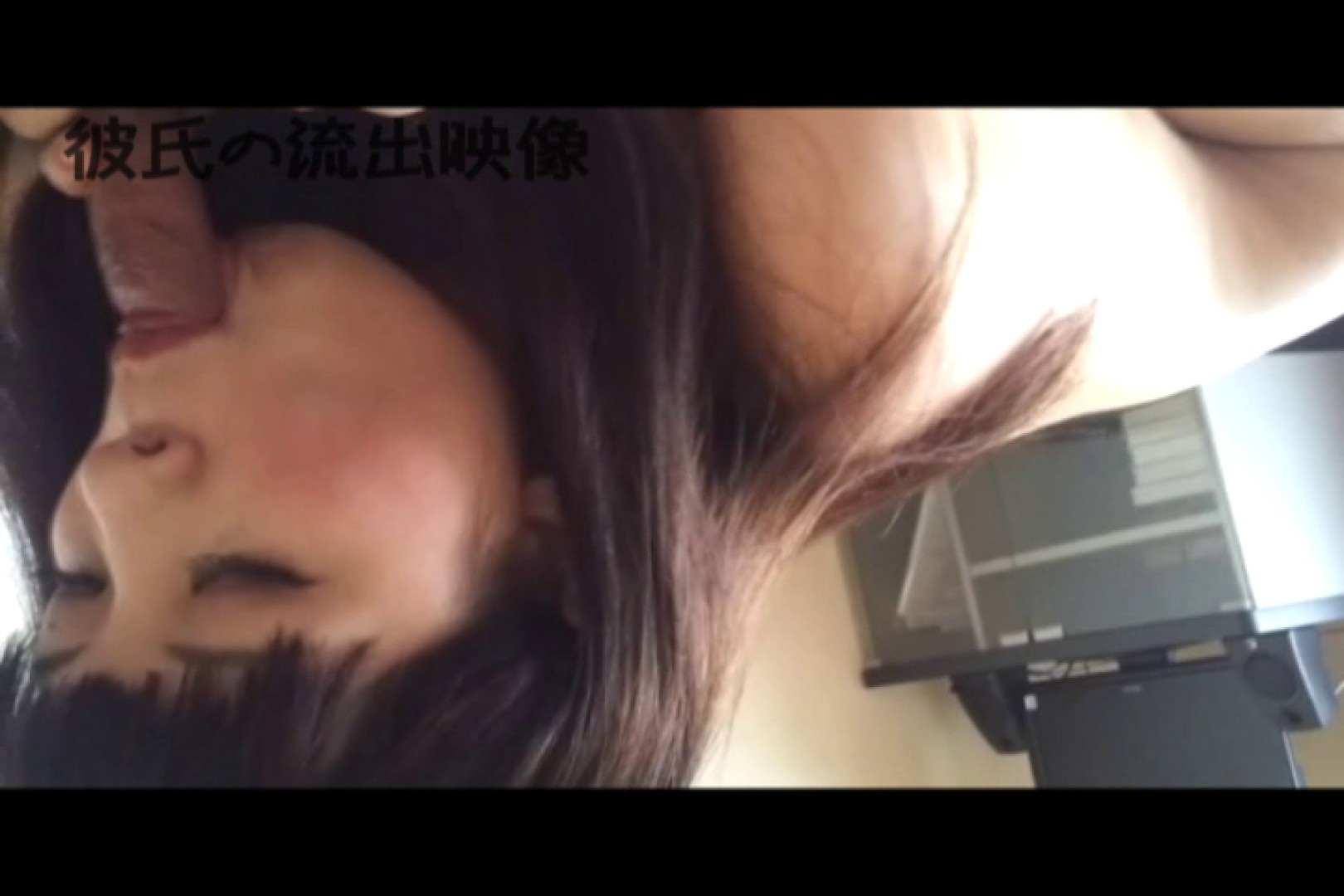 彼氏が流出 パイパン素人嬢のハメ撮り映像03 カップル | 可愛いパイパン  92pic 18