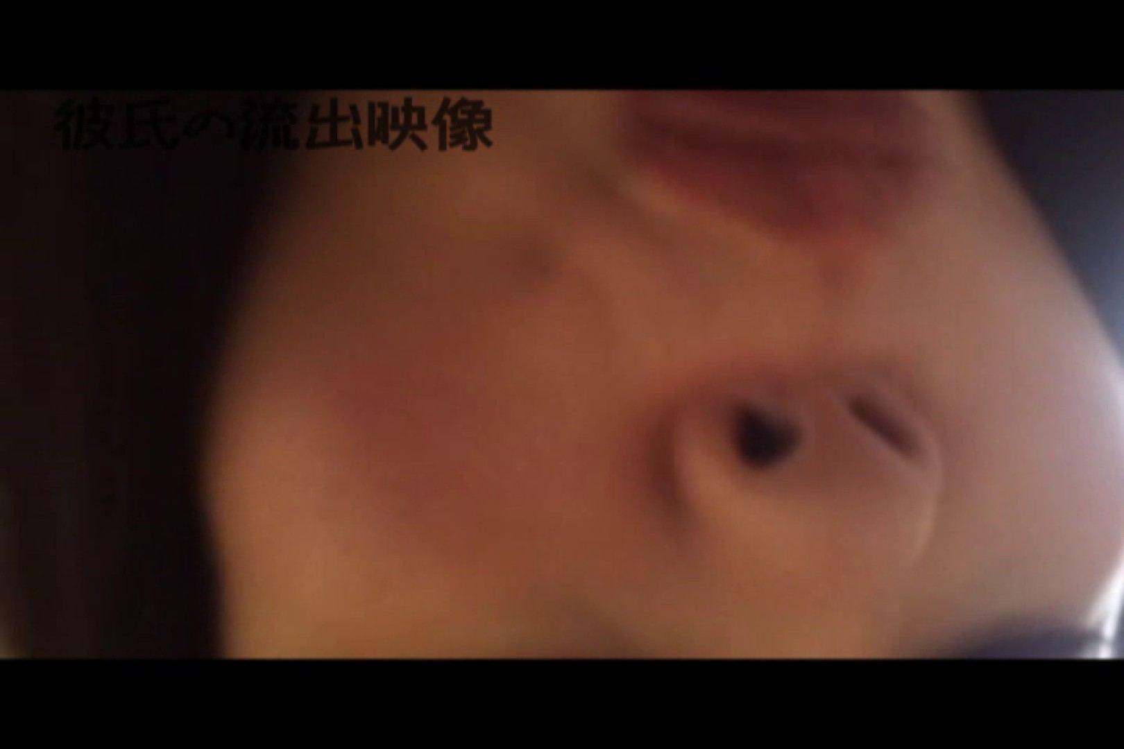 彼氏が流出 パイパン素人嬢のハメ撮り映像03 カップル | 可愛いパイパン  92pic 25