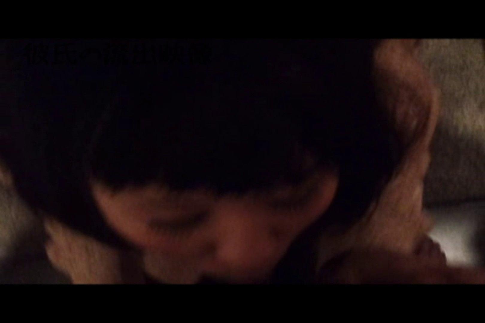 彼氏が流出 パイパン素人嬢のハメ撮り映像03 カップル | 可愛いパイパン  92pic 32