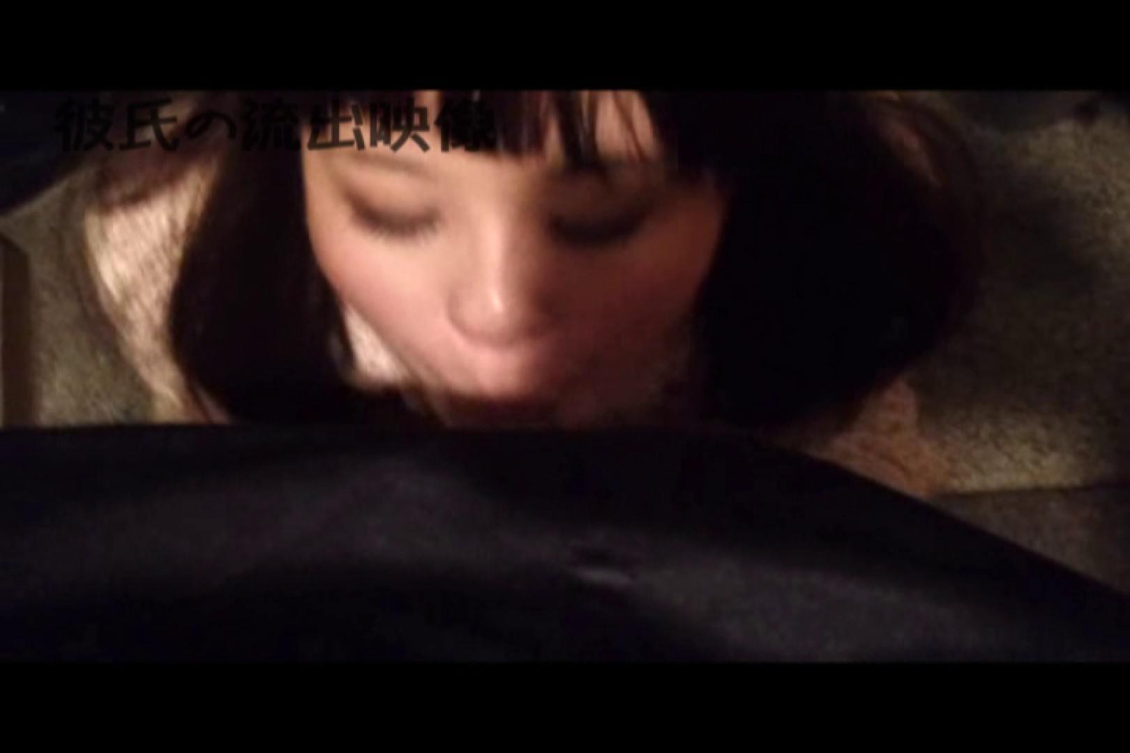 彼氏が流出 パイパン素人嬢のハメ撮り映像03 カップル | 可愛いパイパン  92pic 37