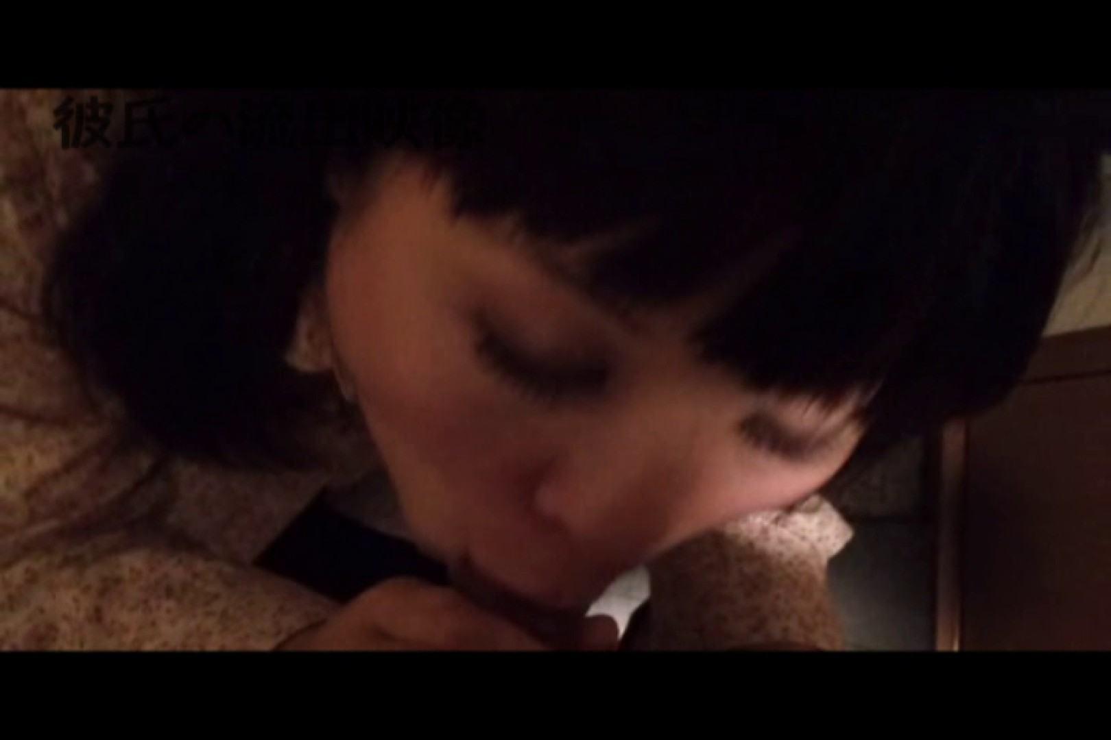 彼氏が流出 パイパン素人嬢のハメ撮り映像03 カップル | 可愛いパイパン  92pic 39