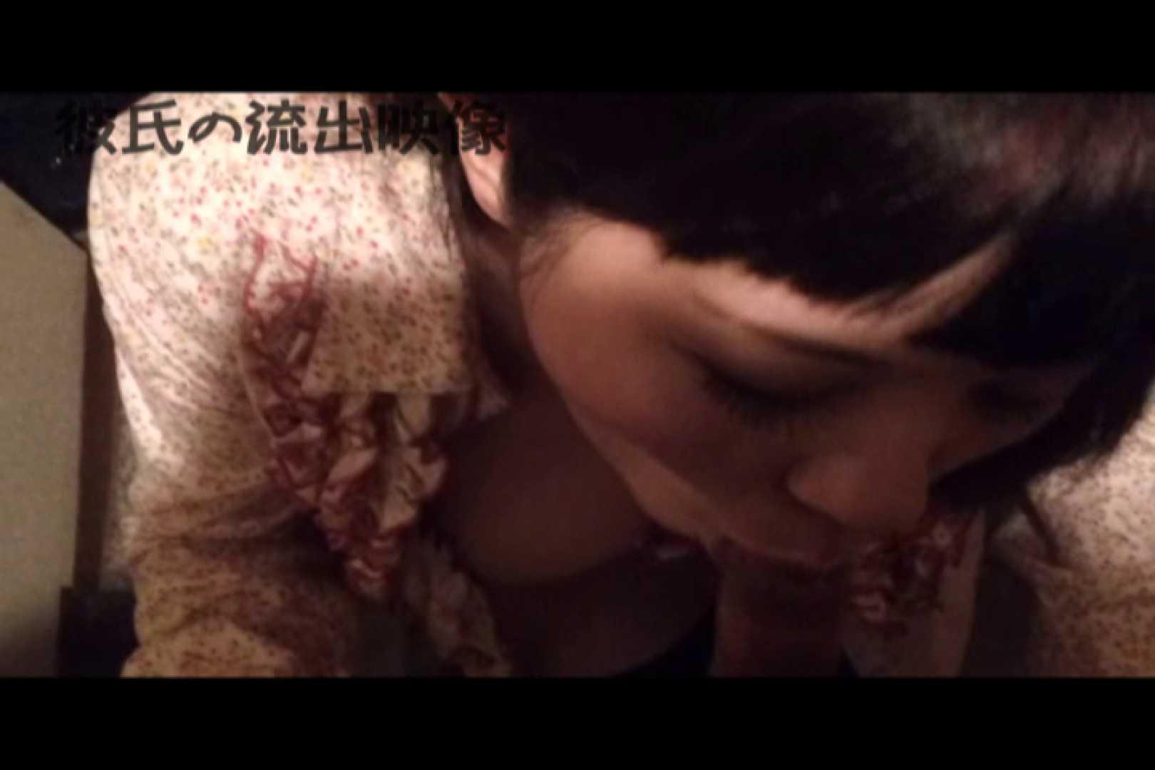 彼氏が流出 パイパン素人嬢のハメ撮り映像03 カップル | 可愛いパイパン  92pic 50
