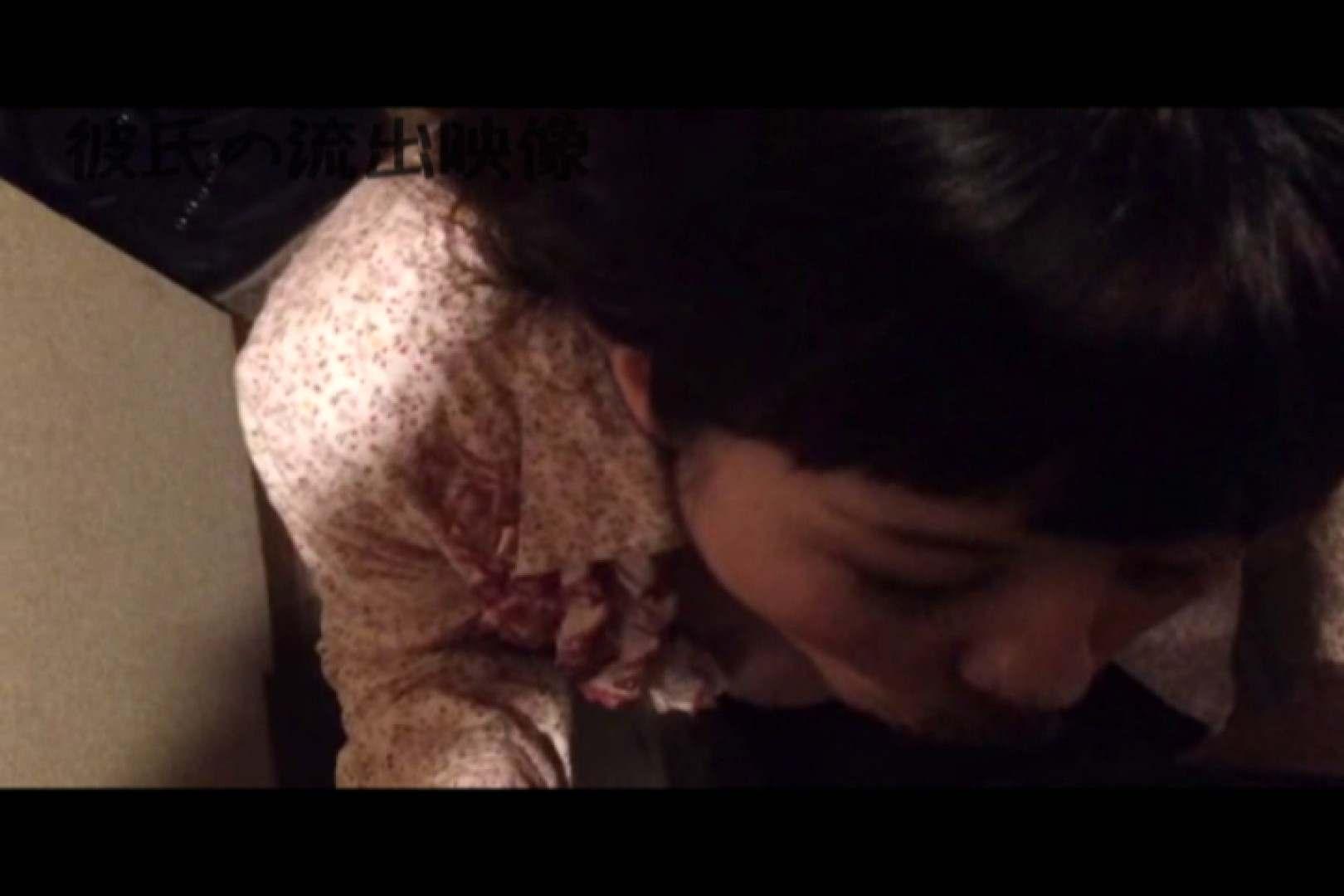 彼氏が流出 パイパン素人嬢のハメ撮り映像03 カップル | 可愛いパイパン  92pic 51