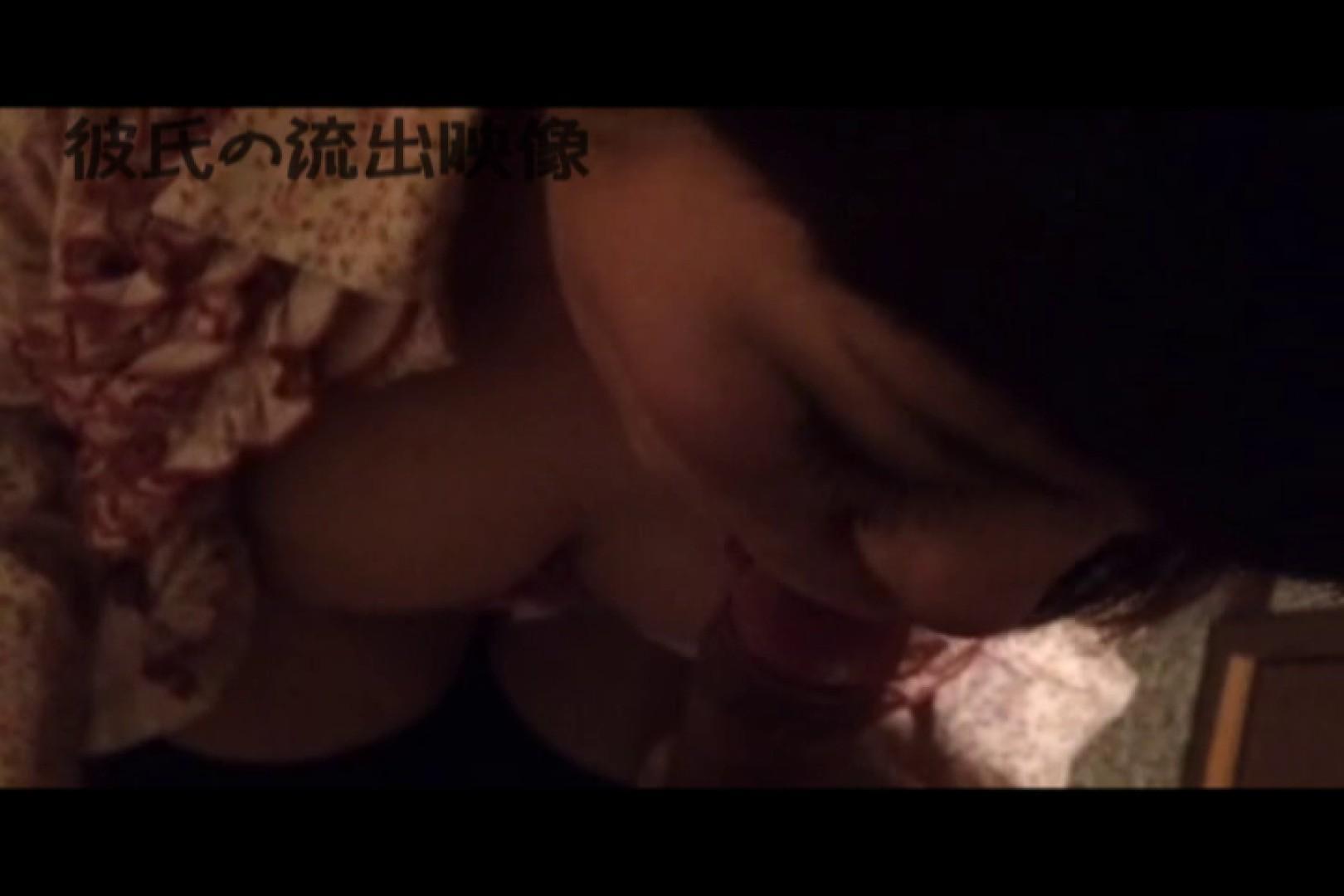 彼氏が流出 パイパン素人嬢のハメ撮り映像03 カップル | 可愛いパイパン  92pic 53