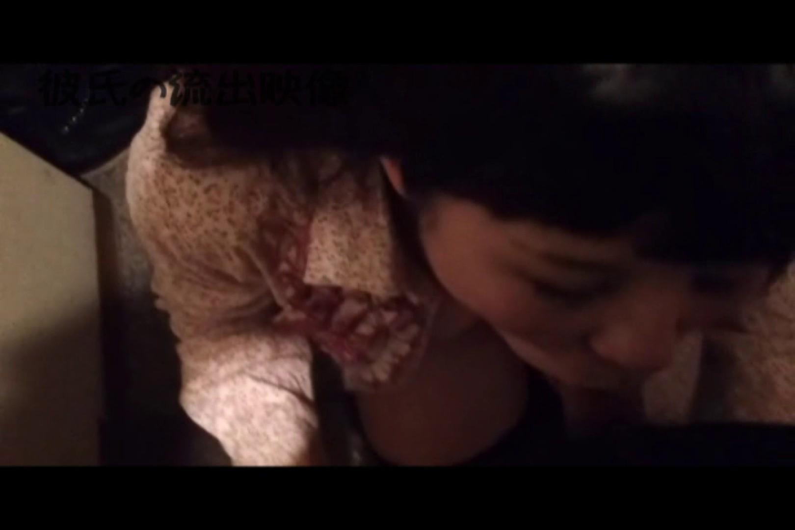 彼氏が流出 パイパン素人嬢のハメ撮り映像03 カップル | 可愛いパイパン  92pic 55
