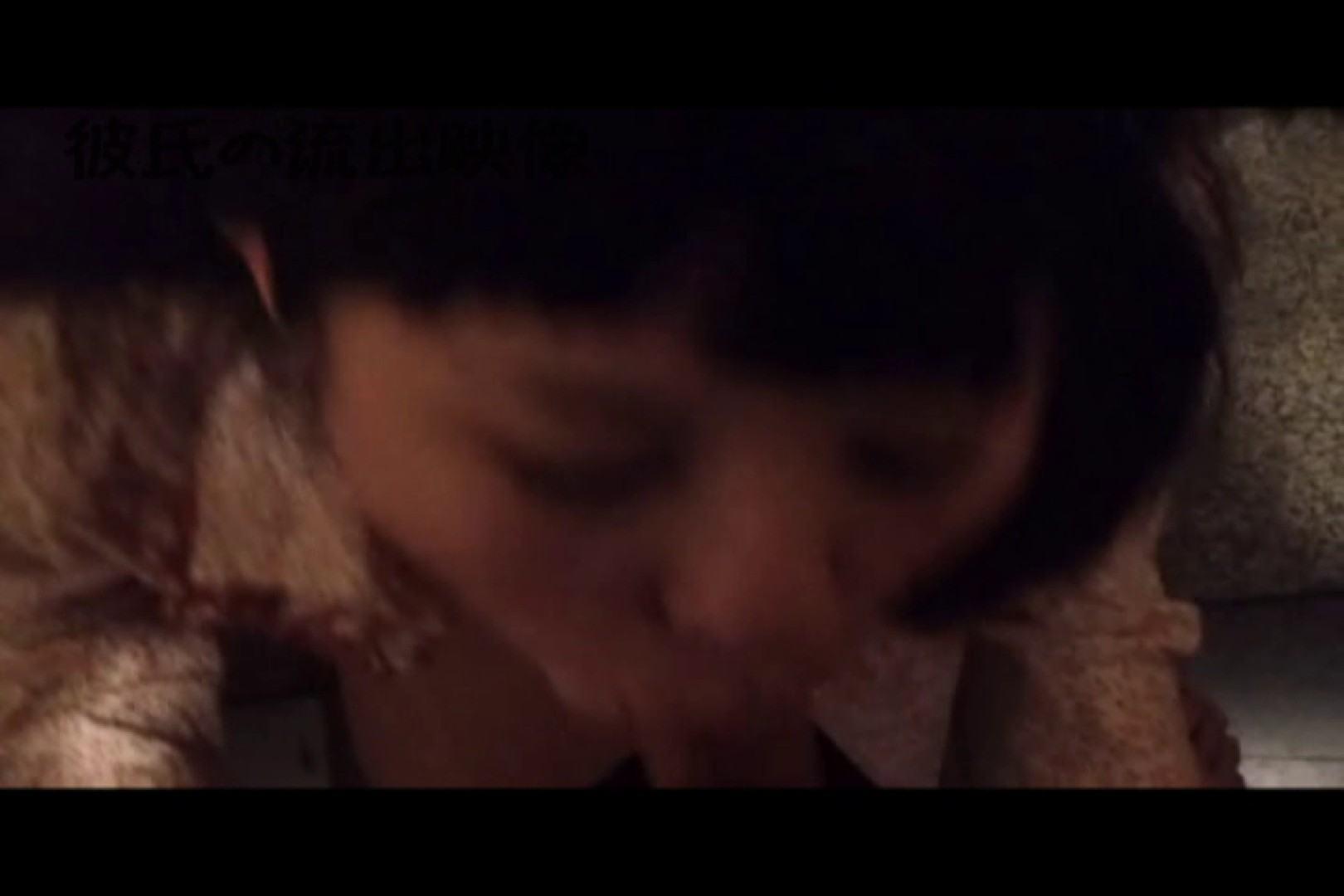 彼氏が流出 パイパン素人嬢のハメ撮り映像03 カップル | 可愛いパイパン  92pic 56