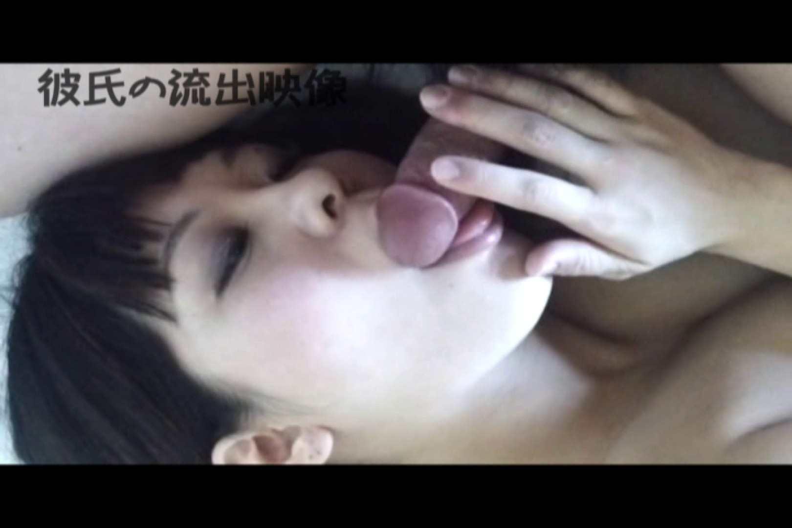 彼氏が流出 パイパン素人嬢のハメ撮り映像03 カップル | 可愛いパイパン  92pic 58