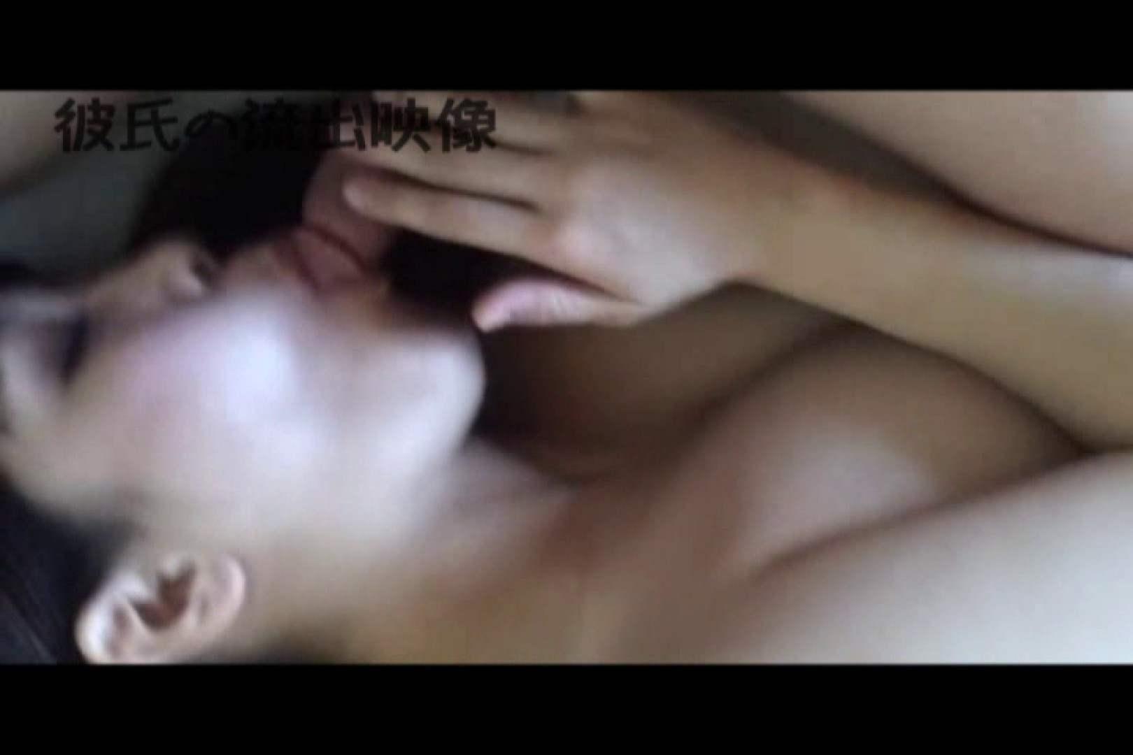 彼氏が流出 パイパン素人嬢のハメ撮り映像03 カップル | 可愛いパイパン  92pic 60