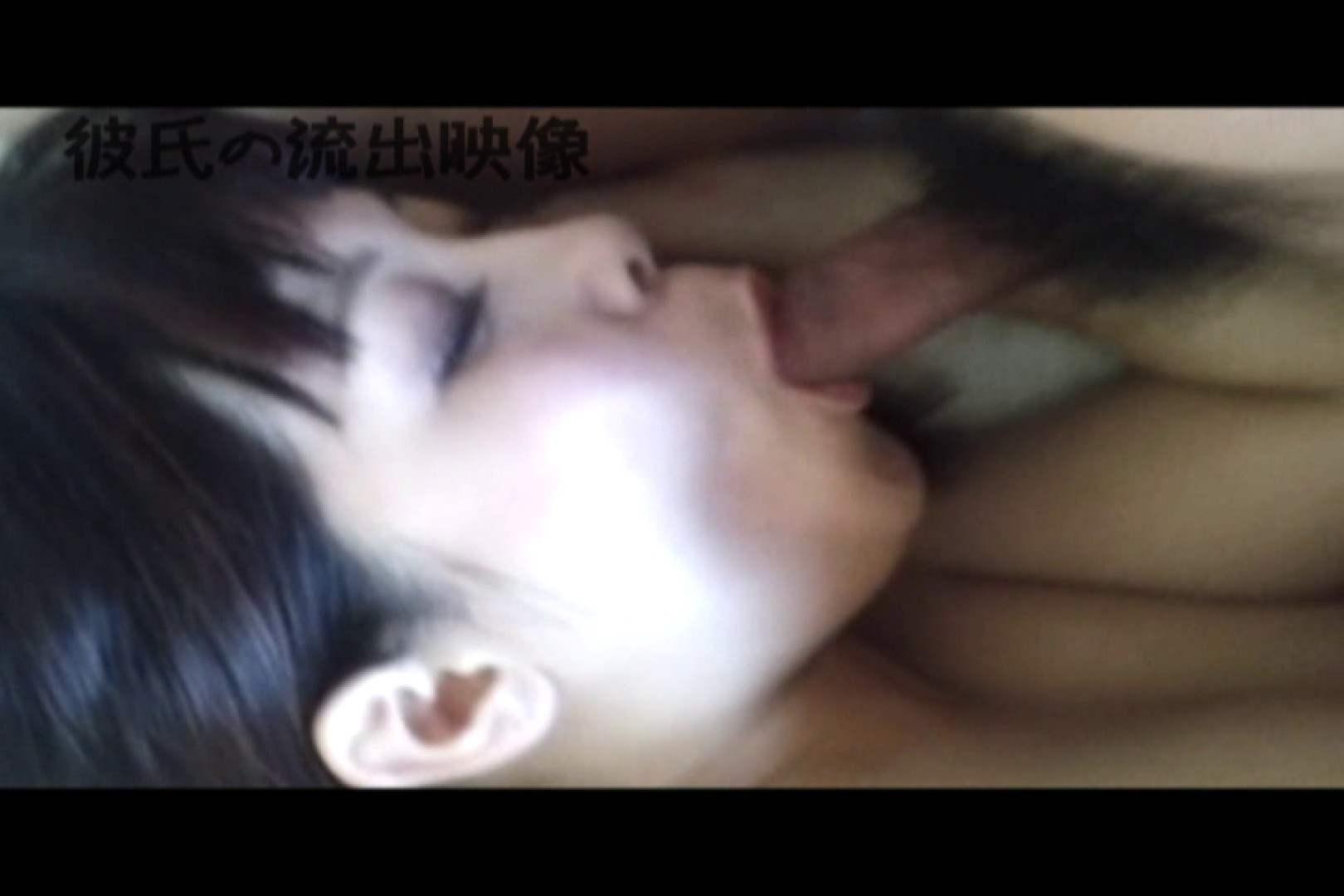 彼氏が流出 パイパン素人嬢のハメ撮り映像03 カップル | 可愛いパイパン  92pic 62