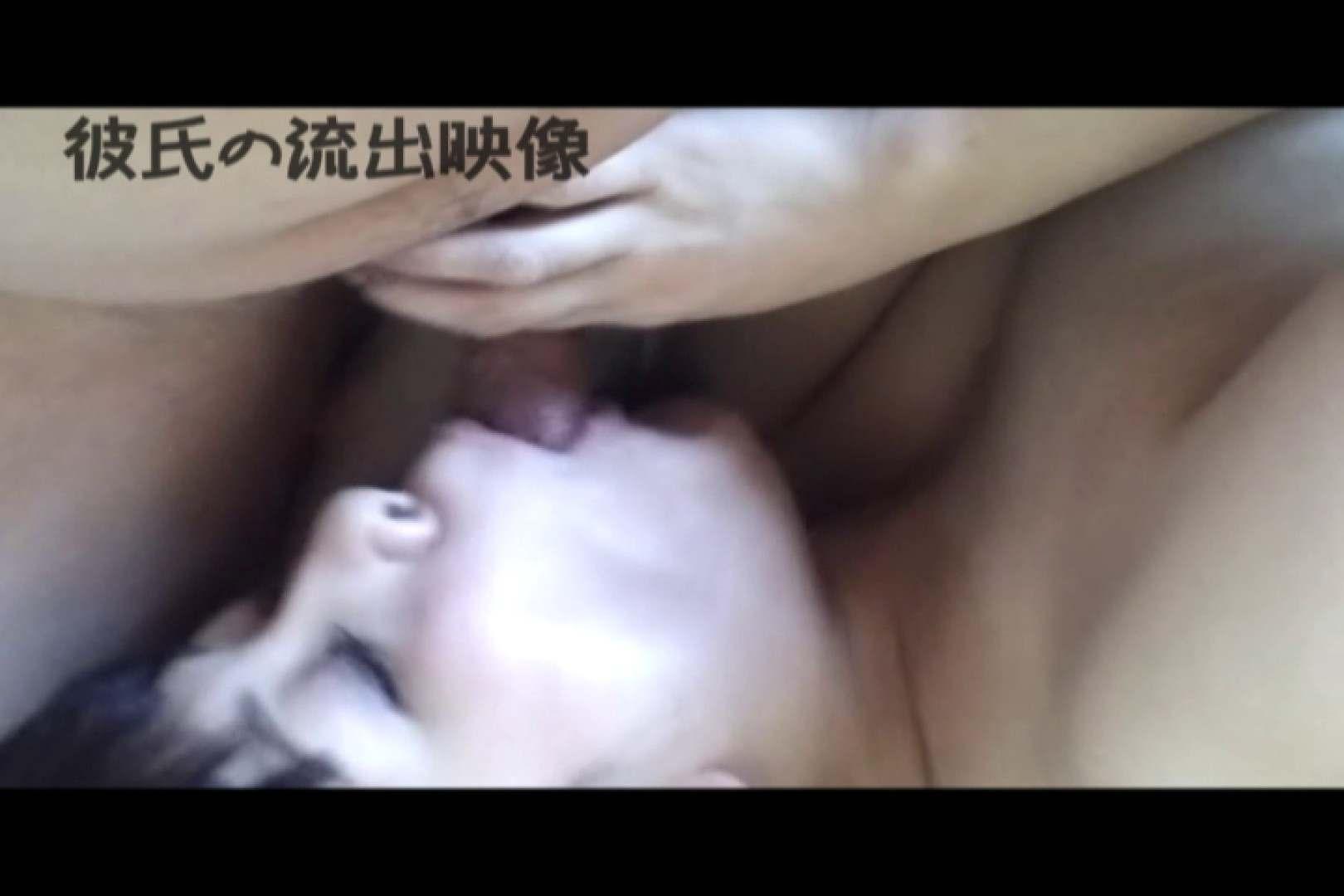 彼氏が流出 パイパン素人嬢のハメ撮り映像03 カップル | 可愛いパイパン  92pic 68