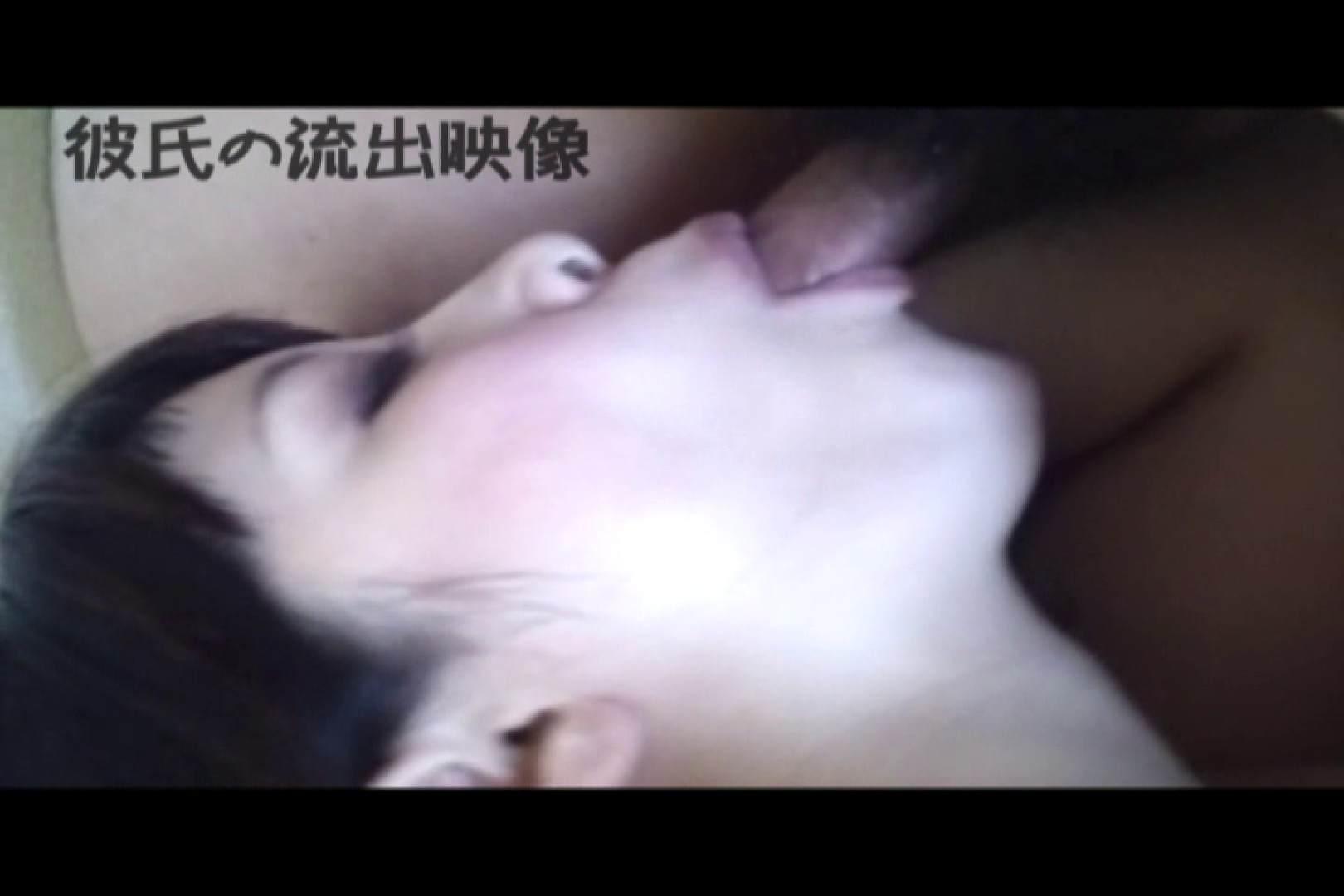 彼氏が流出 パイパン素人嬢のハメ撮り映像03 カップル | 可愛いパイパン  92pic 83
