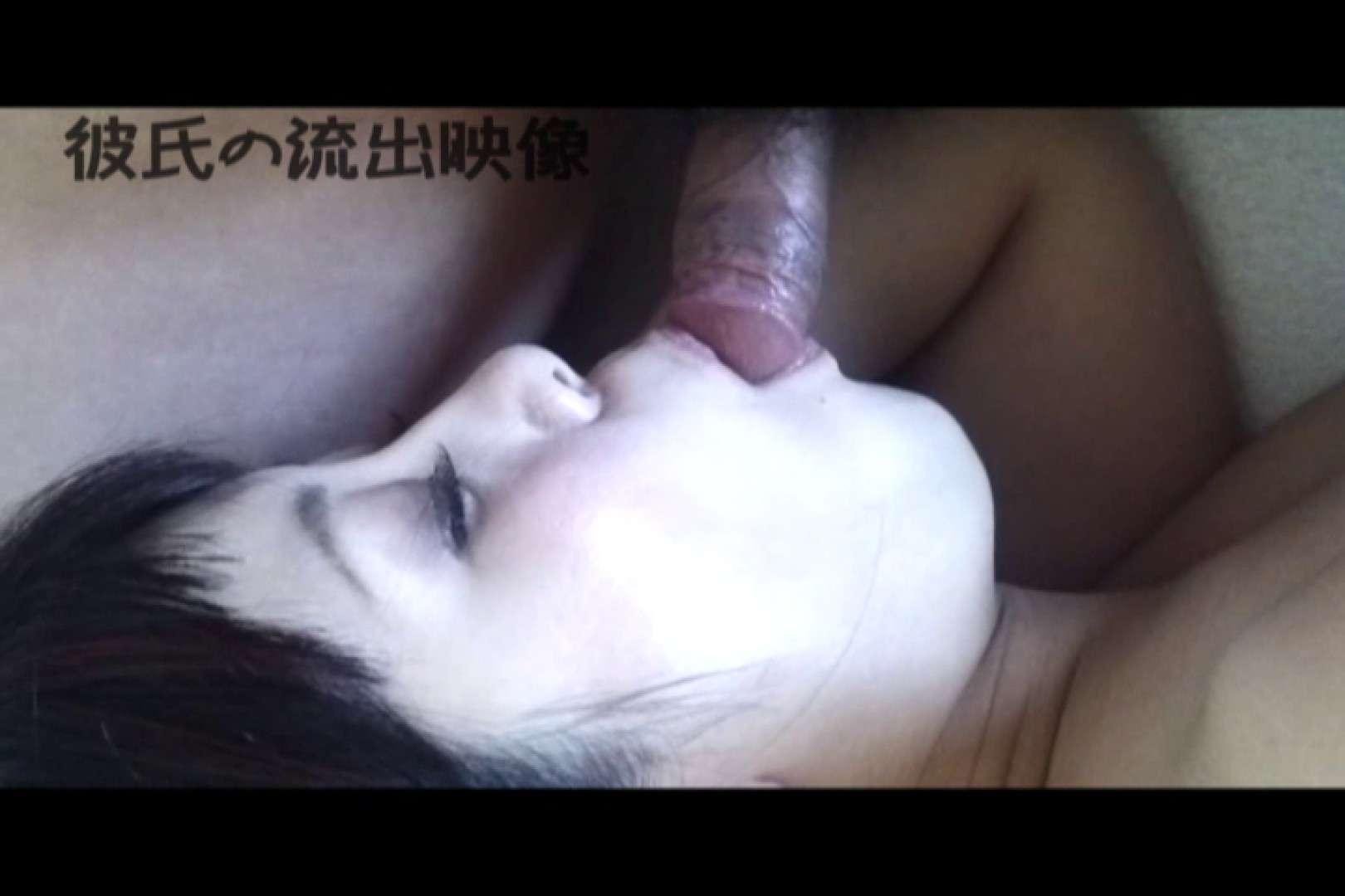 彼氏が流出 パイパン素人嬢のハメ撮り映像03 カップル | 可愛いパイパン  92pic 86