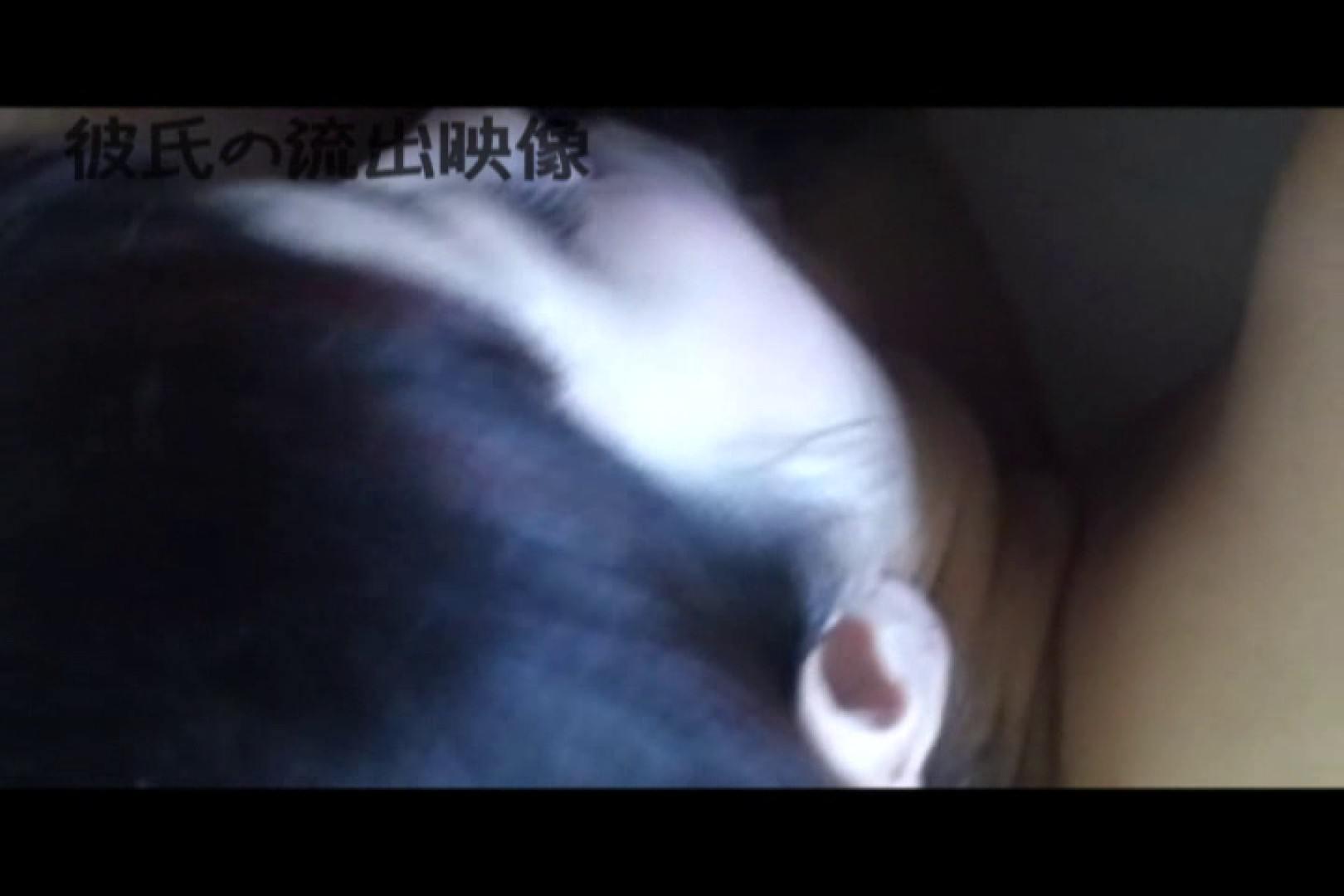 彼氏が流出 パイパン素人嬢のハメ撮り映像03 カップル | 可愛いパイパン  92pic 88