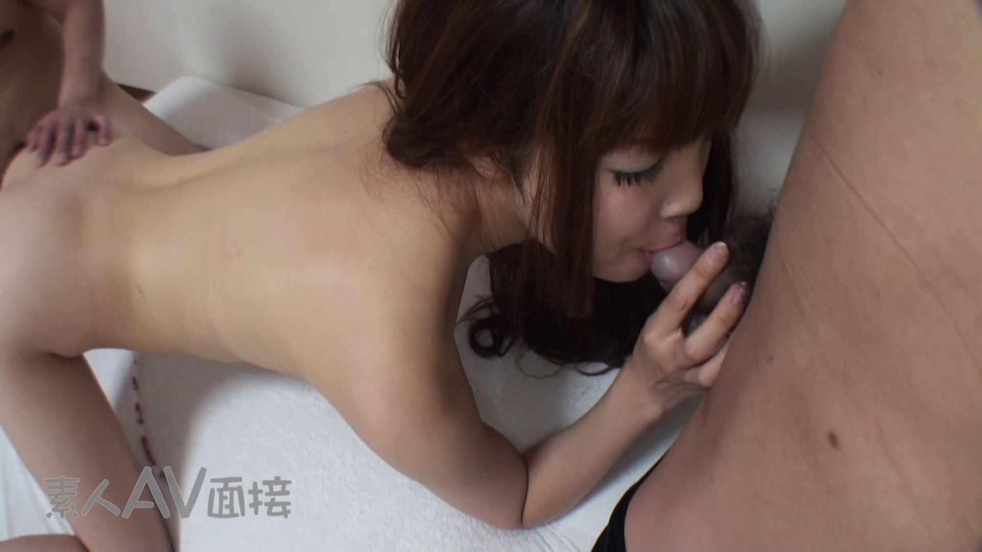 素人嬢がAV面接にやって来た。 仮名有花(ゆか)vol.4  独身エッチOL | 素人ハメ撮り  80pic 54