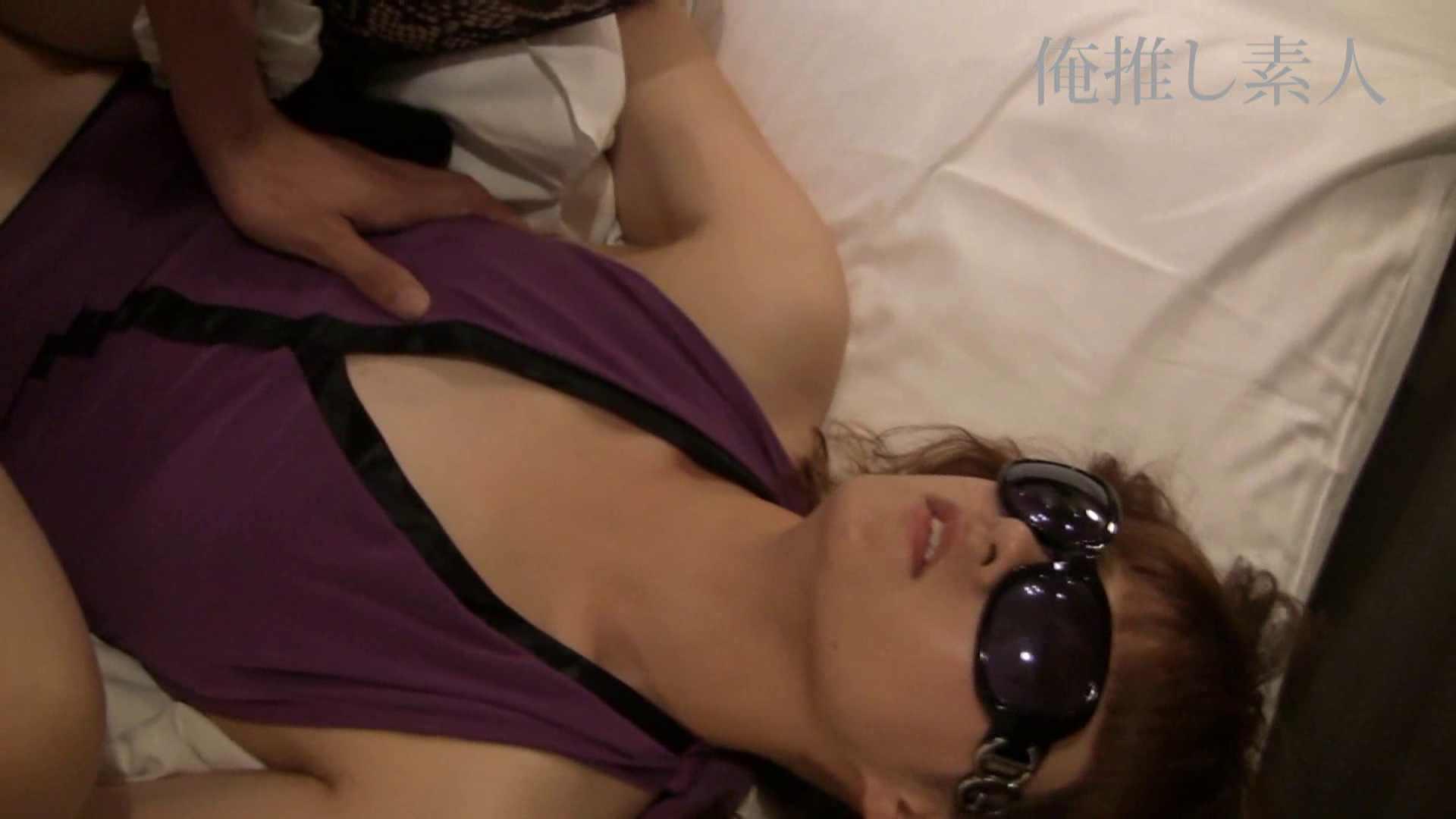 俺推し素人 キャバクラ嬢26歳久美vol2 独身エッチOL   綺麗なおっぱい  84pic 58