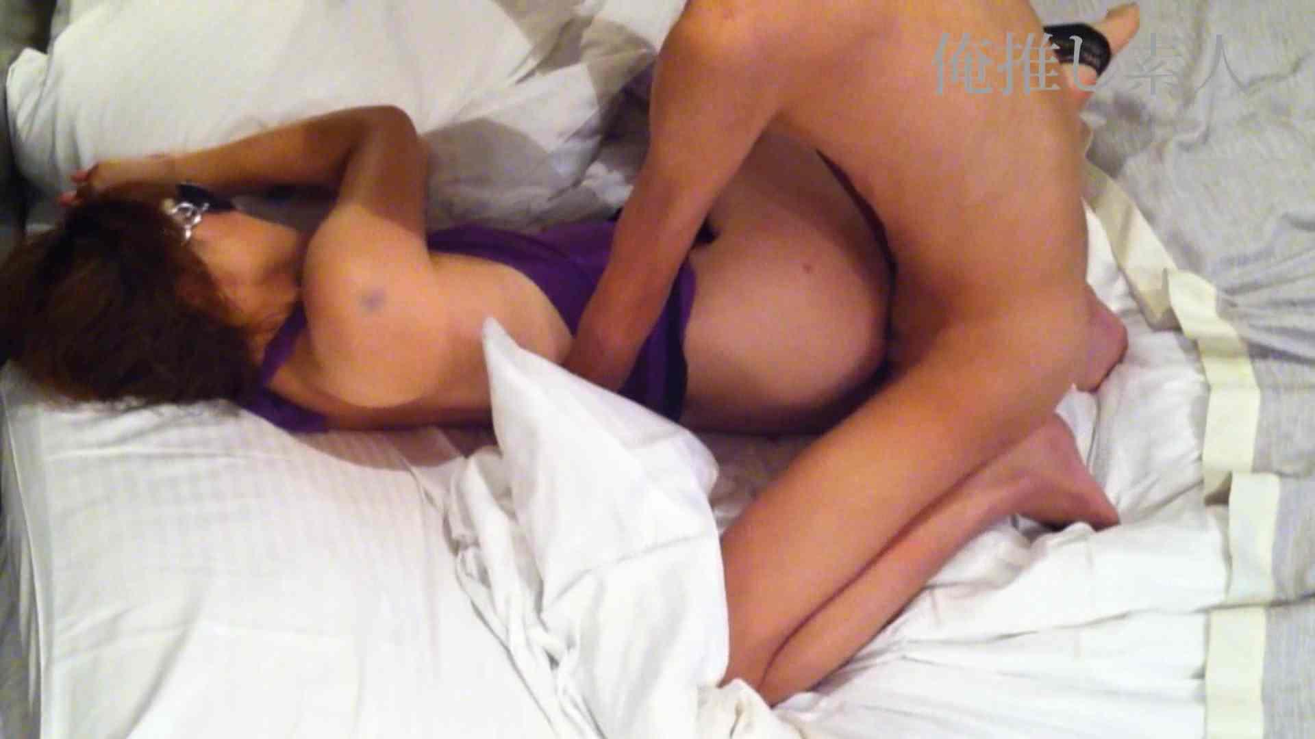 俺推し素人 キャバクラ嬢26歳久美vol2 独身エッチOL   綺麗なおっぱい  84pic 60