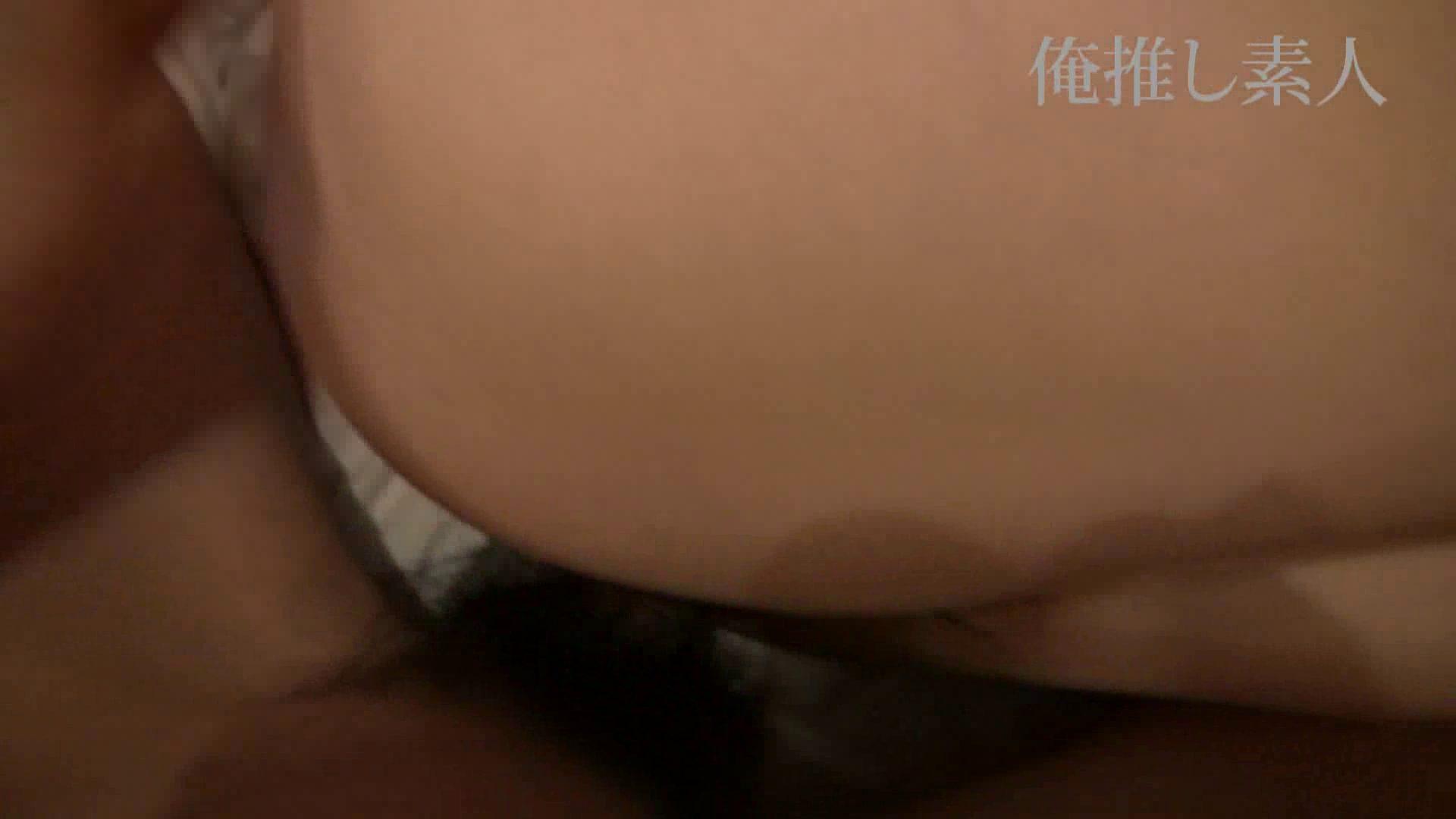 俺推し素人 キャバクラ嬢26歳久美vol2 独身エッチOL   綺麗なおっぱい  84pic 61