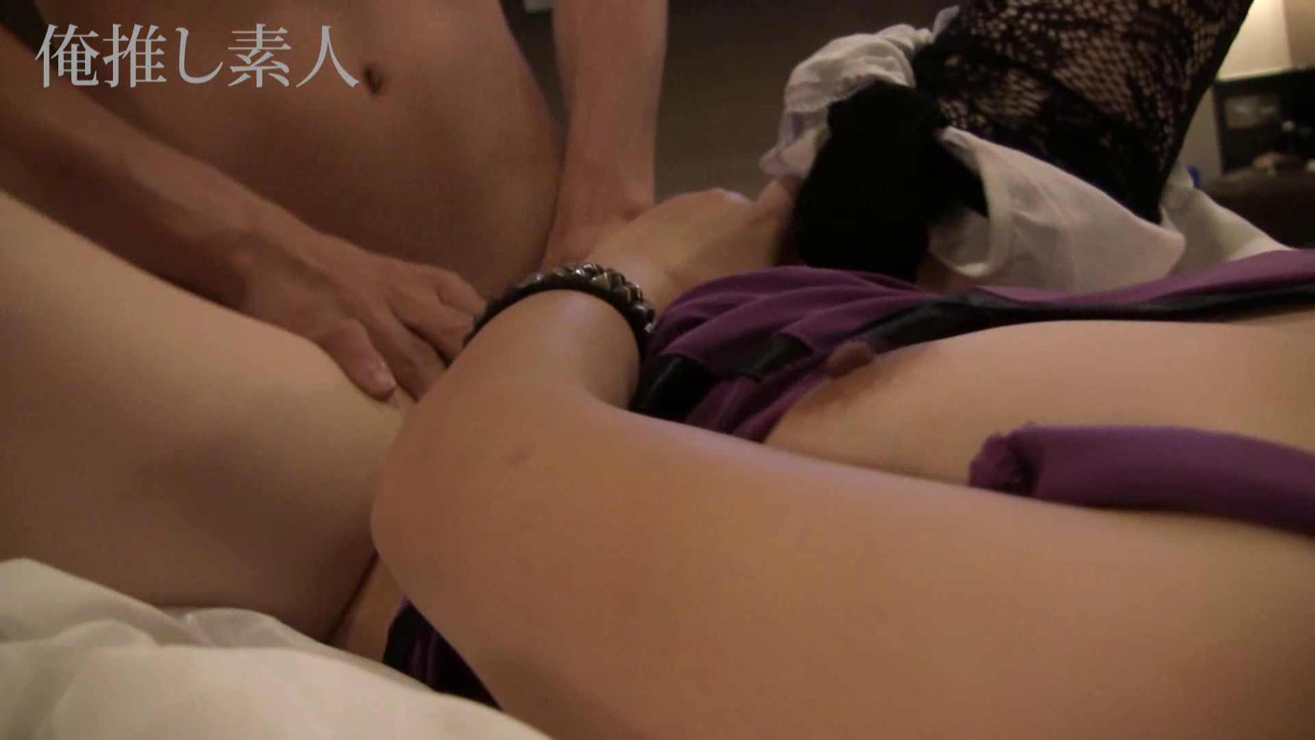 俺推し素人 キャバクラ嬢26歳久美vol2 独身エッチOL   綺麗なおっぱい  84pic 76
