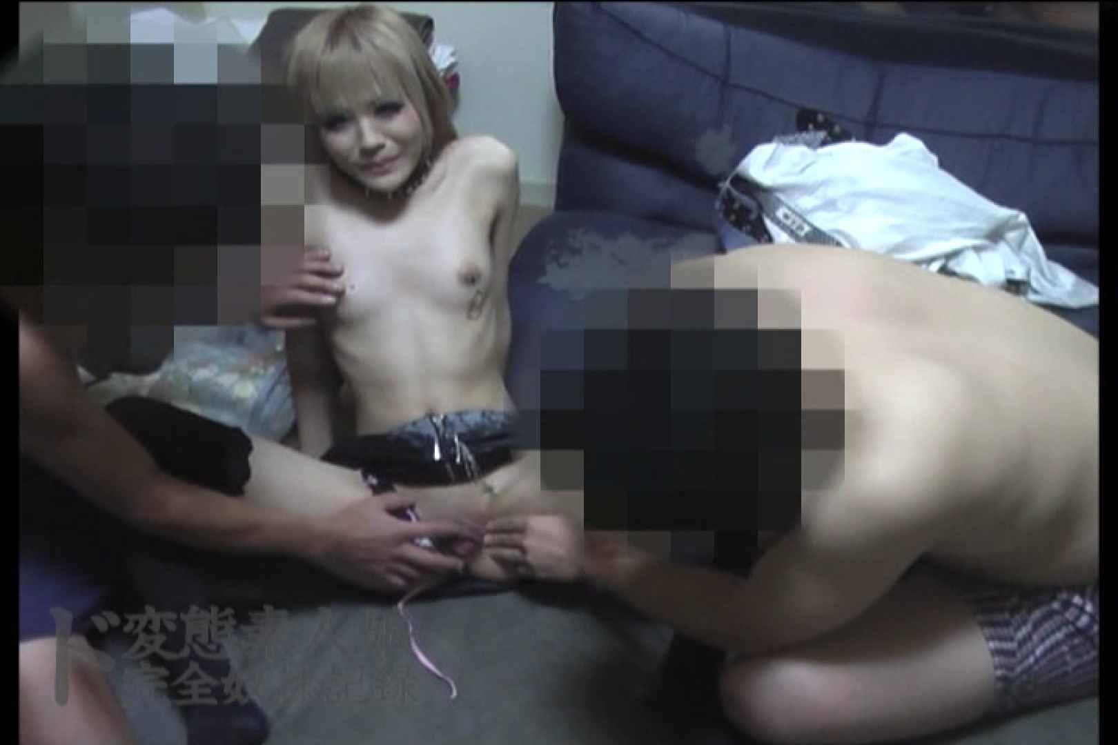 ド変態素人嬢完全奴隷記録 ~其の玖~ 可愛いパイパン   マンココレクション  90pic 8