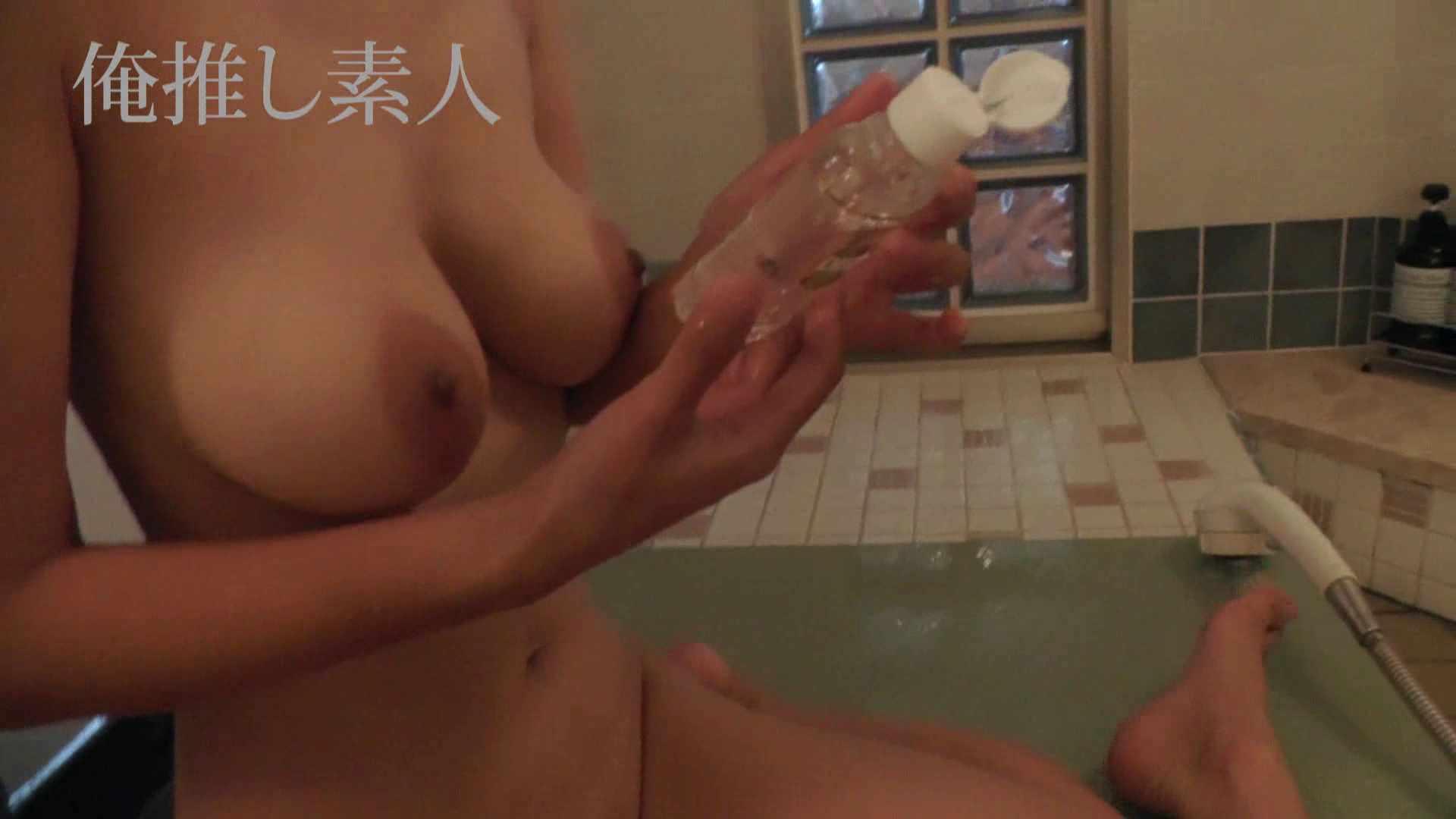 俺推し素人 30代人妻熟女キャバ嬢雫Vol.02 エッチなキャバ嬢   熟女の女体  71pic 21