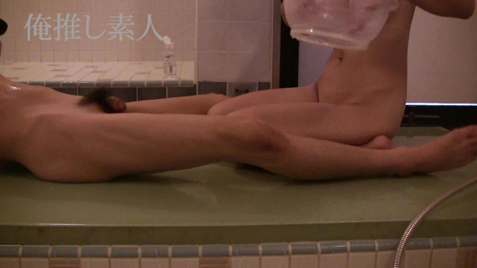 俺推し素人 30代人妻熟女キャバ嬢雫Vol.02 エッチなキャバ嬢   熟女の女体  71pic 29