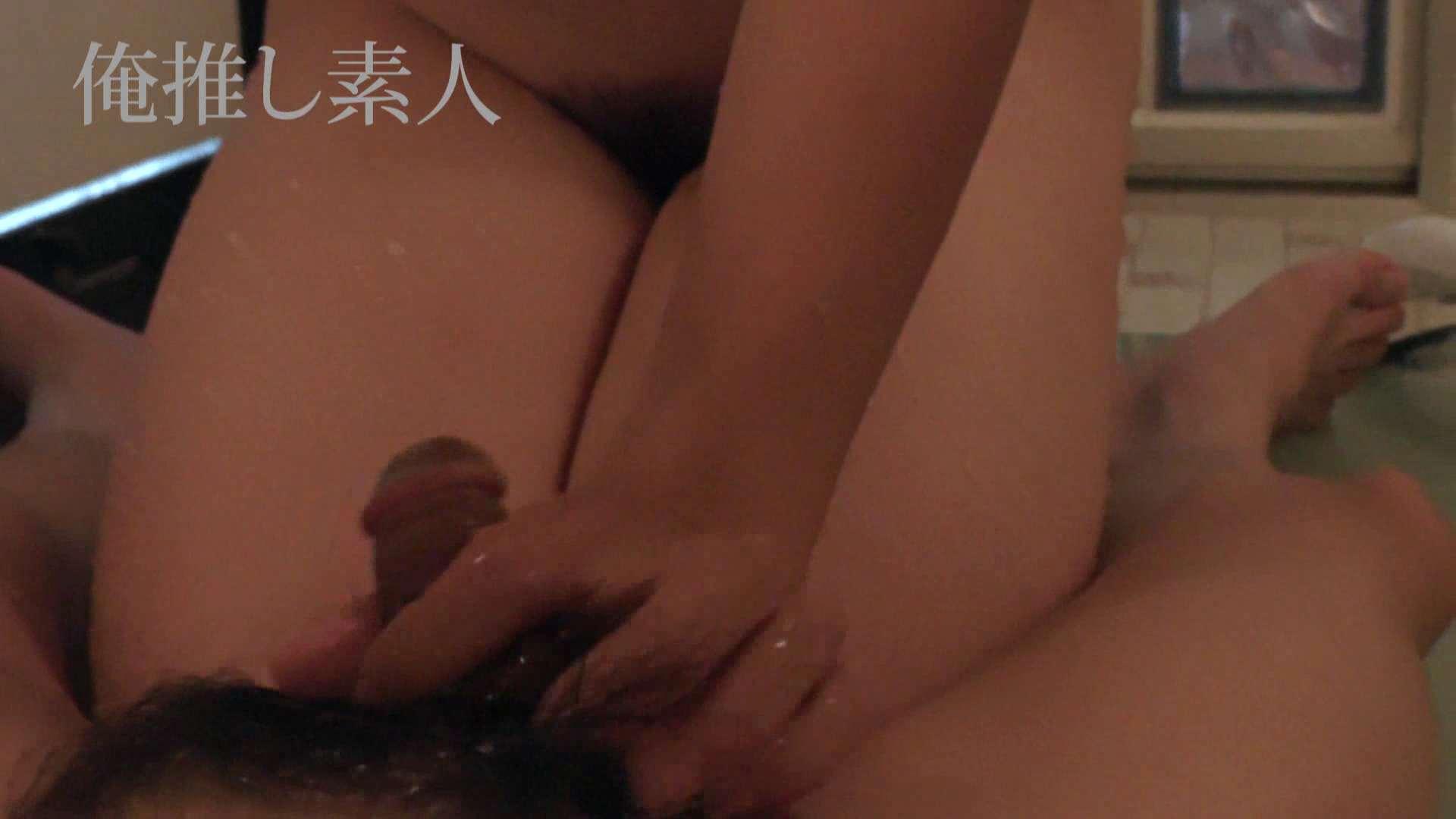 俺推し素人 30代人妻熟女キャバ嬢雫Vol.02 エッチなキャバ嬢   熟女の女体  71pic 31